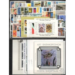 Europa - 1993 - 98 valeurs - 9 BF - 46 pays - Art