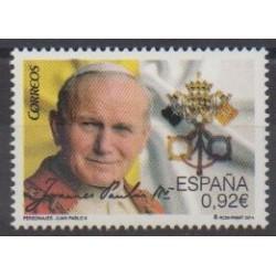 Espagne - 2014 - No 4619 - Papauté