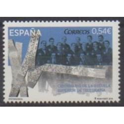 Espagne - 2014 - No 4570 - Télécommunications