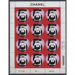 France - Feuillets de France - 2021 - Nb F11B - Chanel n°5 - Fashion