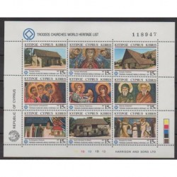 Chypre - 1987 - No 668/676 - Églises