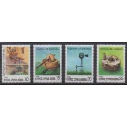 Chypre - 1996 - No 886/889 - Artisanat ou métiers