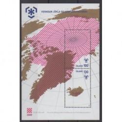Islande - 2009 - No BF47 - Environnement