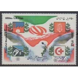 Iran - 2007 - Nb 2756 - Health