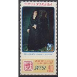 Romania - 1971 - Nb 2659 - Paintings - Philately