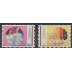 Aruba - 1992 - No 106/107