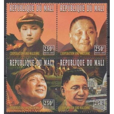 Mali - 1997 - No 988/991 - Célébrités