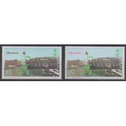 Saudi Arabia - 2004 - Nb 1136/1137