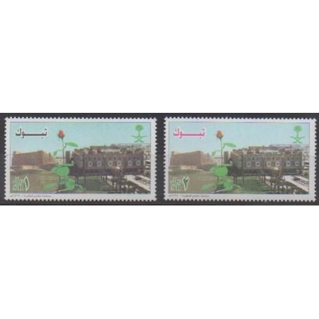 Arabie saoudite - 2004 - No 1136/1137