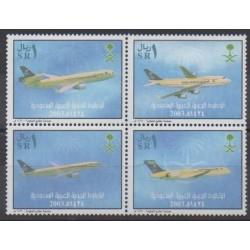 Saudi Arabia - 2004 - Nb 1138/1141 - Planes