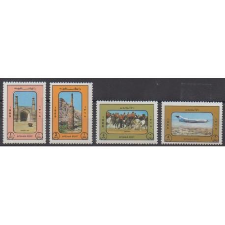 Afghanistan - 1989 - No 1479/1482 - Tourisme