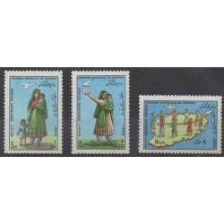 Afghanistan - 1986 - No 1318/1320 - Enfance