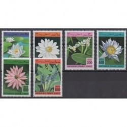 Afghanistan - 1997 - Nb 1537/1542 - Flowers