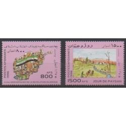 Afghanistan - 1996 - Nb 1517/1518