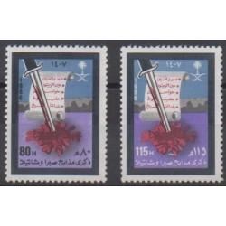 Saudi Arabia - 1986 - Nb 660/661 - Various Historics Themes