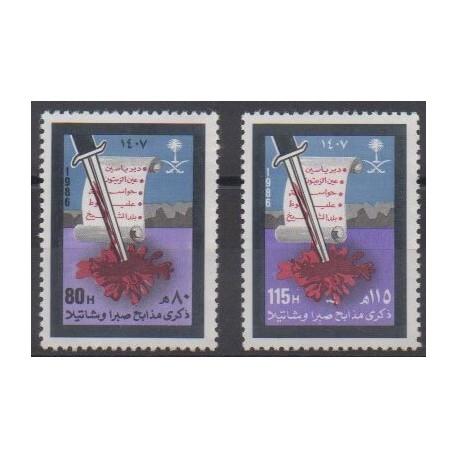 Arabie saoudite - 1986 - No 660/661 - Histoire