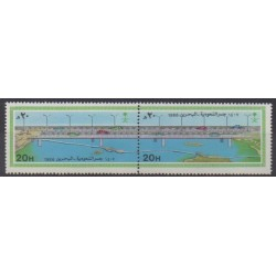 Saudi Arabia - 1986 - Nb 667A - Bridges
