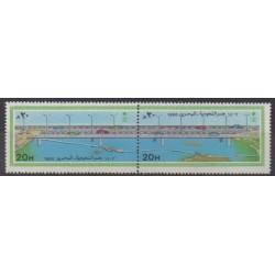 Arabie saoudite - 1986 - No 667A - Ponts