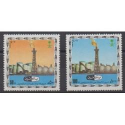 Arabie saoudite - 1987 - No 670/671 - Sciences et Techniques