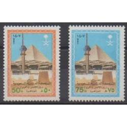 Arabie saoudite - 1987 - No 679/680 - Exposition