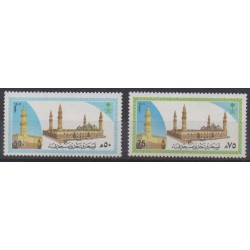 Saudi Arabia - 1987 - Nb 672/673 - Monuments