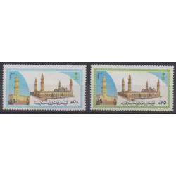Arabie saoudite - 1987 - No 672/673 - Monuments