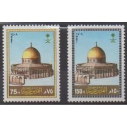 Saudi Arabia - 1987 - Nb 697/698 - Monuments