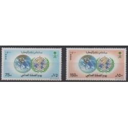 Arabie saoudite - 1990 - No 817/818 - Santé ou Croix-Rouge
