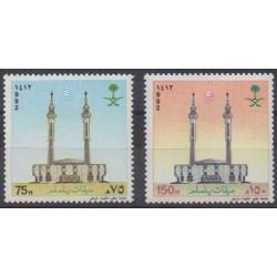 Arabie saoudite - 1992 - No 927/928 - Monuments