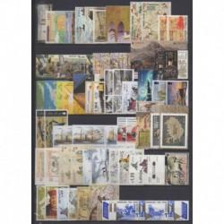 Europa - 2020 - 116 valeurs - 25BF - 62 pays - Postal Service