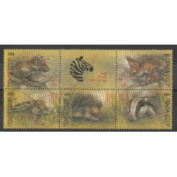 Russie - 1989- No 5614/5618 - Animaux