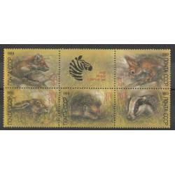 Russia - 1989- Nb 5614/5618 - Animals