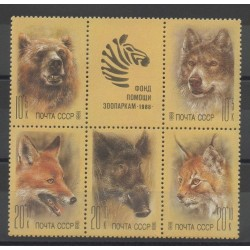 Russie - 1988- No 5558/5562 - Animaux