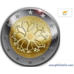 2 euro commémorative - Chypre - 2020 - 30 ans de l'Institut chypriote de neurologie et de génétique - UNC