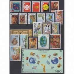 Wallis and futuna - Complete year - 1997 - Nb 497/511 - PA197/PA202 - BF7