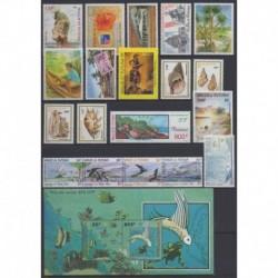 Wallis and futuna - Complete year - 1999 - Nb 529/534 - PA208/PA219 - BF8