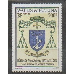 Wallis et Futuna - 2003 - No 611 - Armoiries