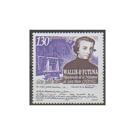 Wallis et Futuna - 2003 - No 601 - Célébrités