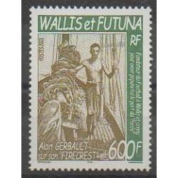 Wallis et Futuna - 2003 - No 591 - Navigation