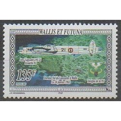 Wallis et Futuna - 2003 - No 588 - Aviation