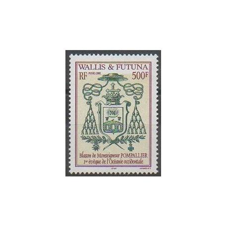 Wallis et Futuna - 2002 - No 568 - Armoiries