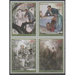 Sierra Leone - 2013 - No 4903/4906 - Célébrités