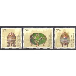Liechtenstein - 2011 - No 1529/1531 - Art