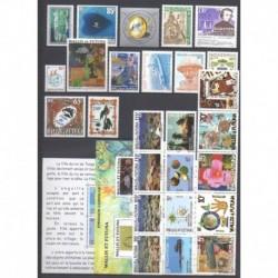 Wallis and futuna - Complete year - 2003 - Nb 588/613 - BF12/BF13