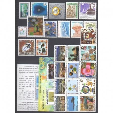 Wallis et Futuna - Année complète - 2003 - No 588/613 - BF12/BF13