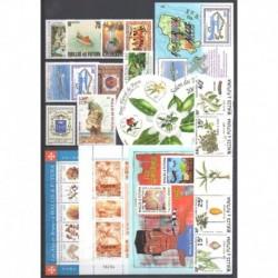 Wallis et Futuna - Année complète - 2004 - No 614/627 - BF14/BF18