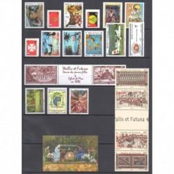 Wallis and futuna - Complete year - 2006 - Nb 651/671 - BF21