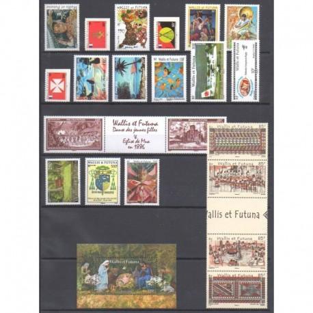 Wallis et Futuna - Année complète - 2006 - No 651/671 - BF21