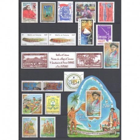 Wallis et Futuna - Année complète - 2007 - No 672/690 - BF22