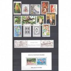 Wallis and futuna - Complete year - 2011 - Nb 745/759 - BF26